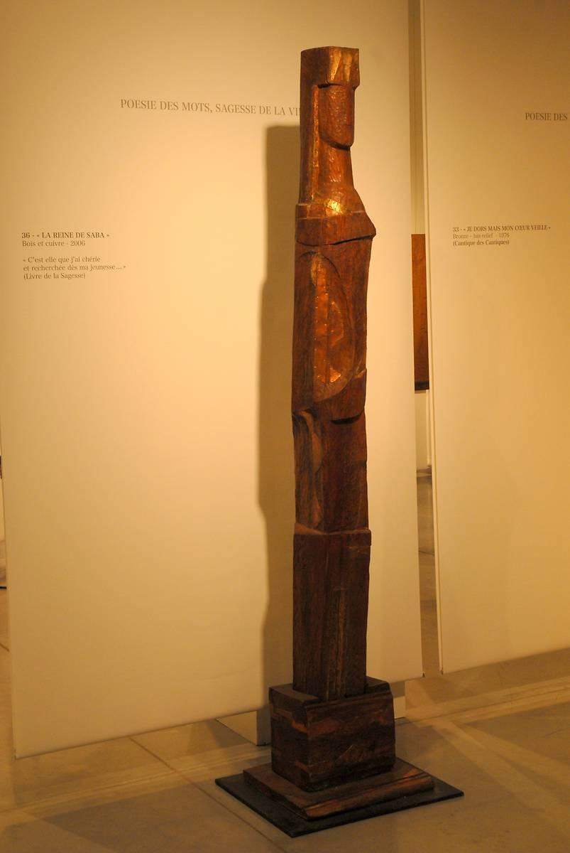 ANCIENNE MAIRIE DE PONT-SCORFF