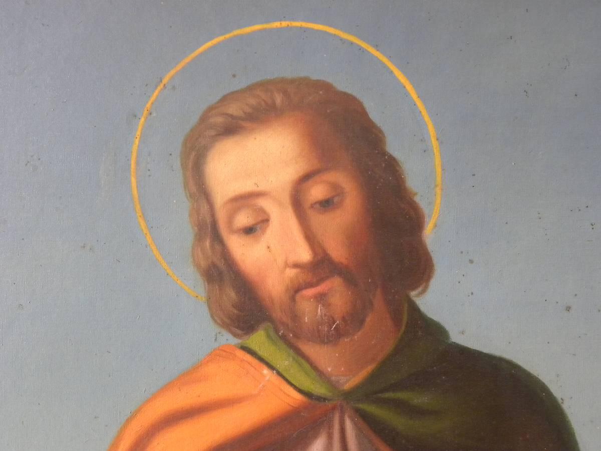 EGLISE SAINT JEAN BAPTISTE À VILLARD RECULAS - TABLEAU